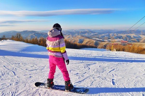 Snowboard amateur